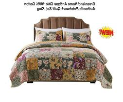 Greenland Home Fashions Antique Chic Quilt and Pillow Sham S
