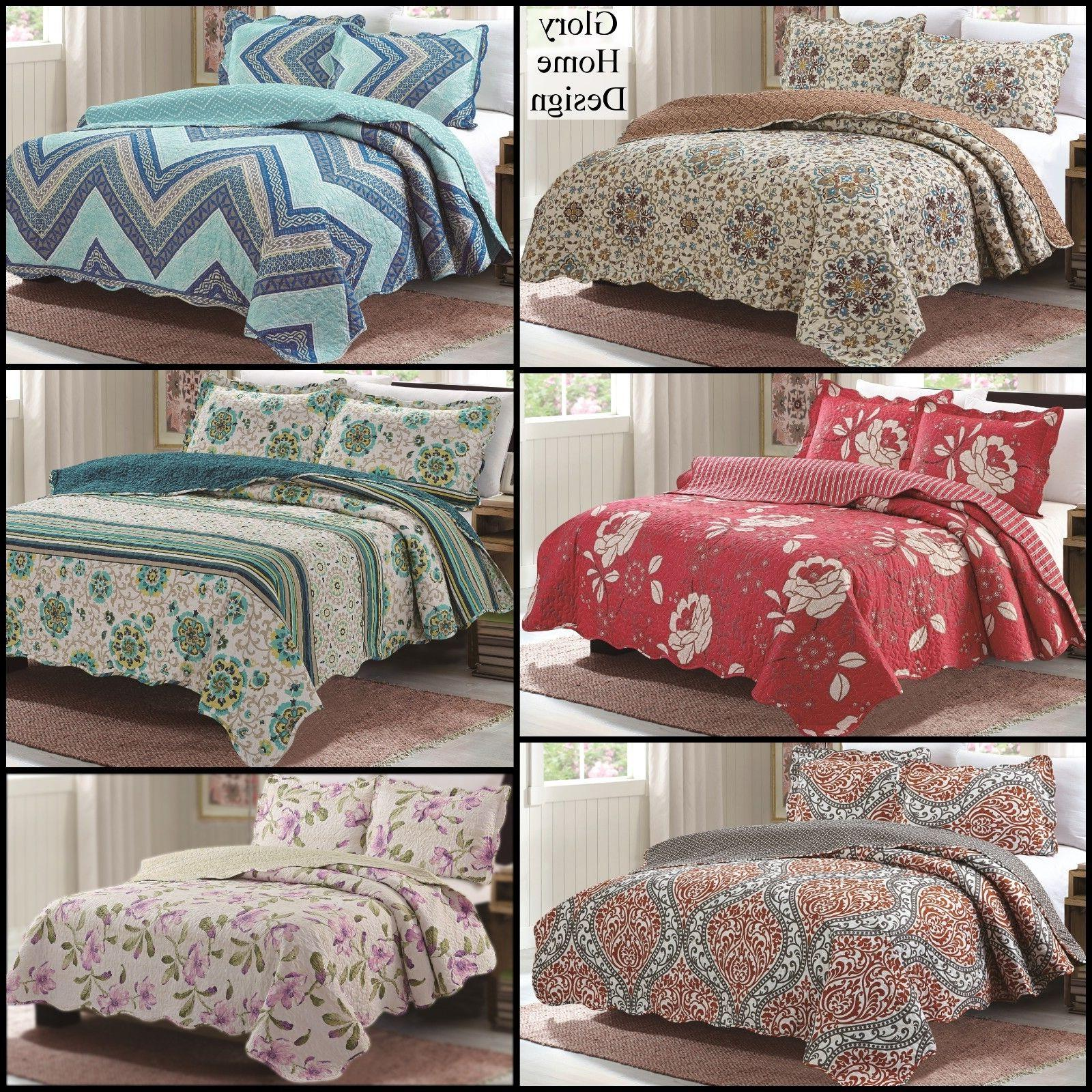 Lana - 3 Piece Reversible Quilt Set and shams