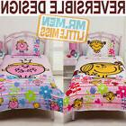 Little Miss Sunshine Duvet | Doona Quilt Cover Set | Twin De